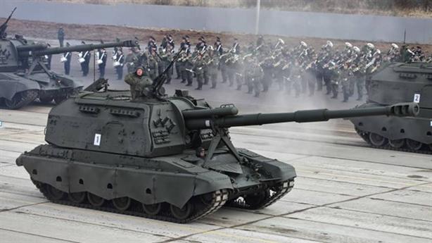 Sức mạnh Quân đội Mỹ và Nga năm 2020. Lục quân