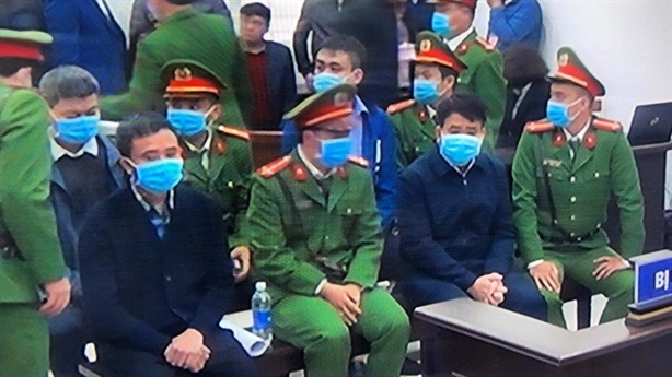 Ông Nguyễn Đức Chung lĩnh án 5 năm tù