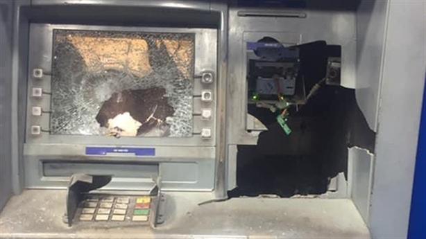 Trích xuất camera vụ đập nát ATM để minh oan với vợ