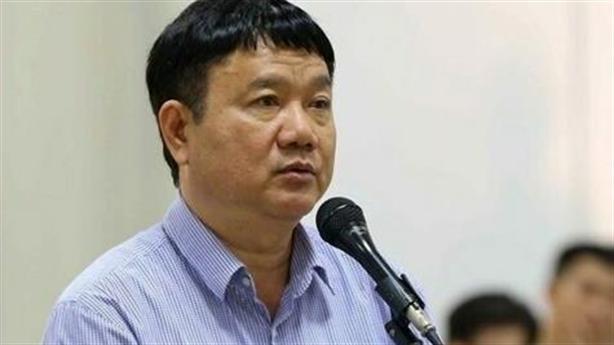 Sức khỏe ông Đinh La Thăng trước ngày xét xử thế nào?