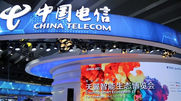 Mỹ chính thức cấm cửa công ty viễn thông Trung Quốc