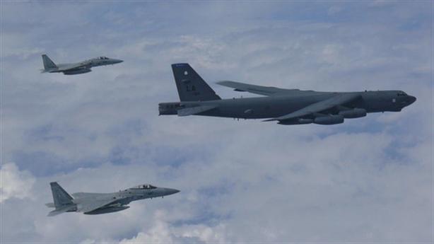 Iran lấy gì để 'đón tiếp' B-52H?