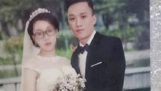 Chồng giết vợ, con nghi ngoại tình: Bất ngờ ADN
