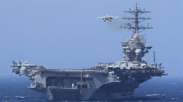 Khả năng xảy ra xung đột nóng giữa Mỹ với Iran?