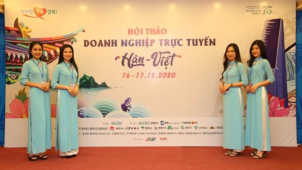 Hội thảo Doanh nghiệp trực tuyến Hàn – Việt