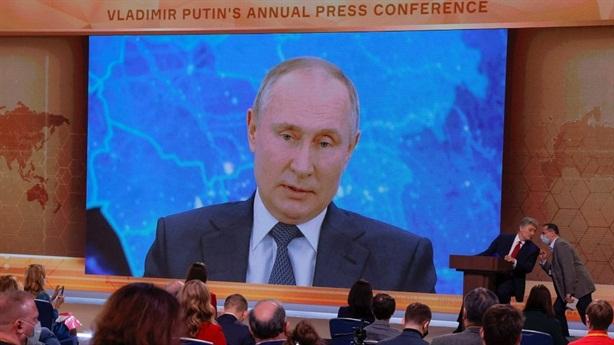 Tổng thống Putin: Ông Trump không cần chỗ làm việc ở Nga