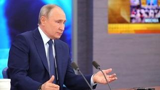 Tổng thống Putin: Nga sẽ tăng cường hỗ trợ cho Donbass