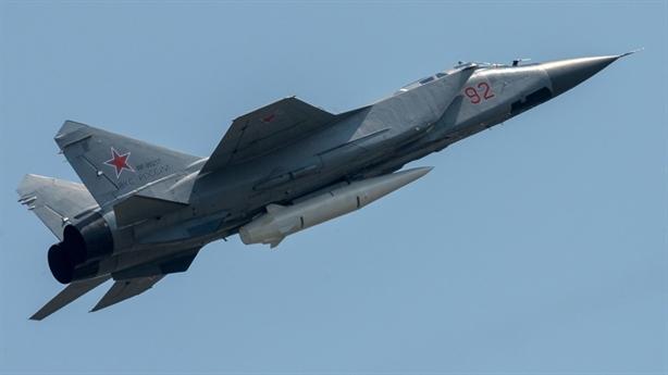 B-52H thử vũ khí nhanh gấp đôi...Kinzhal?