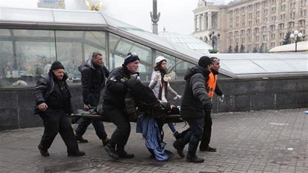 Gió Tây yếu dần, Kiev nuối tiếc khi bài Nga cực đoan