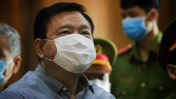 Ông Đinh La Thăng bị tuyên phạt 10 năm tù