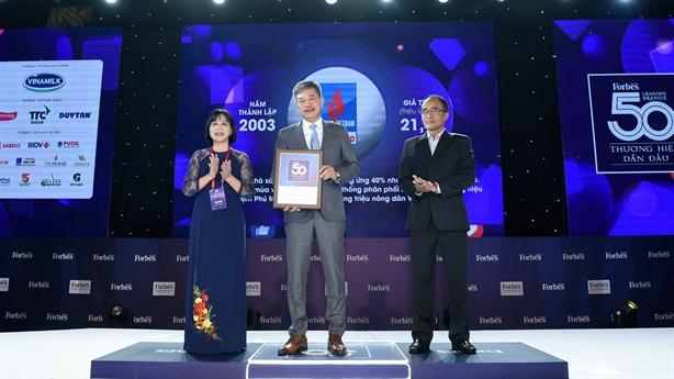 Đạm Phú Mỹ - Top50 thương hiệu Việt Nam