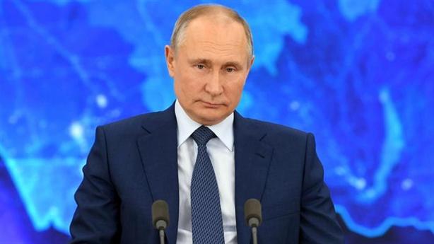 Nga công bố tỷ lệ tín nhiệm ông Putin