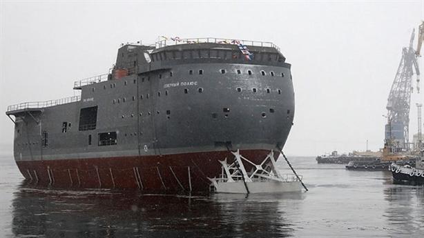 Tàu nghiên cứu Bắc Cực nguy hiểm thế nào đối với Mỹ?