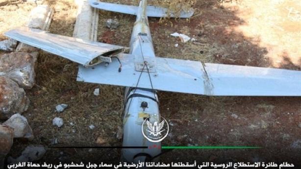 UCAV phiến quân rơi không vết bắn tại Idlib
