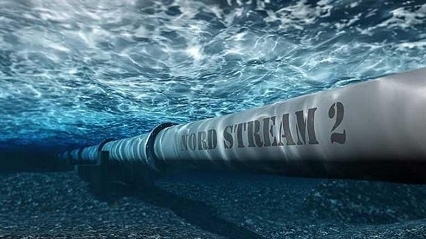 Đức khẳng định về Nord Stream-2 khi Mỹ có lãnh đạo mới