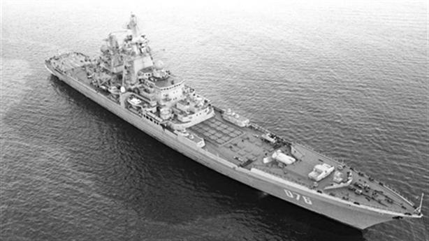 Cách một tàu tuần dương Liên Xô kết thúc chiến tranh Arab