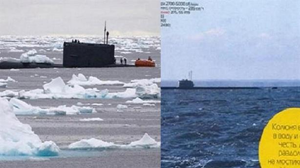 Tàu ngầm tuyệt mật Nga sẵn sàng trở lại