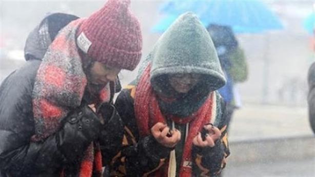 Nhiệt độ ở miền Bắc giảm xuống mức cực tiểu