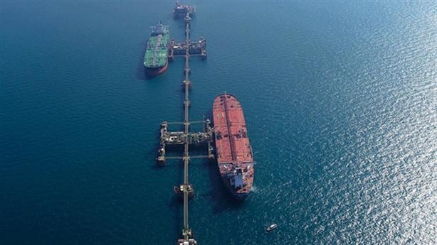 Bí ẩn quả thủy lôi gắn trên tàu dầu Iraq