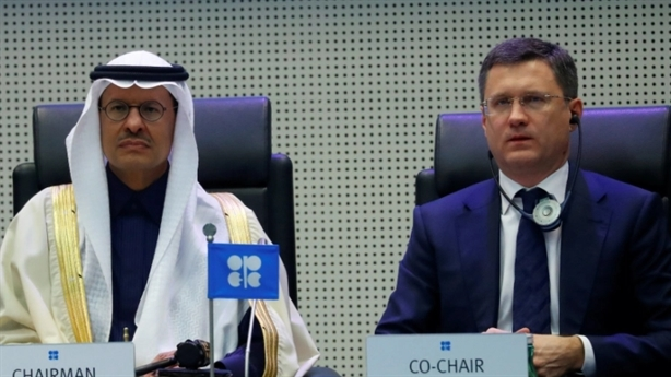 OPEC+ nhóm họp tháo gỡ cú sốc giá dầu