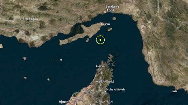 Hàn Quốc điều lực lượng quân sự đến eo biển Hormuz