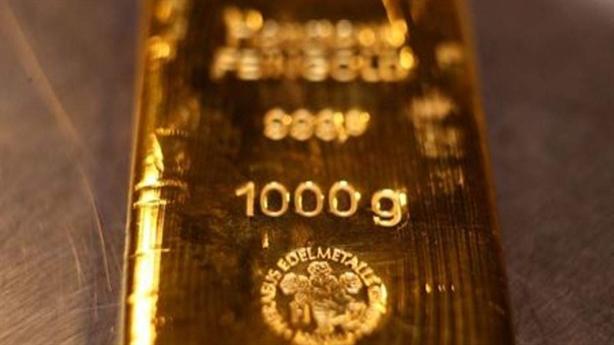 Nhà đầu tư bắt đầu chán vàng?