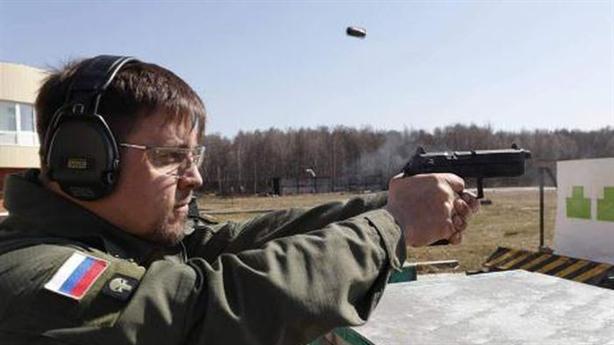 Súng ngắn PE-10 bắn chính xác như súng bắn tỉa
