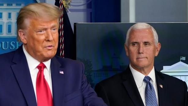 Phế truất ông Trump: Phó Tổng thống Mỹ lên tiếng...