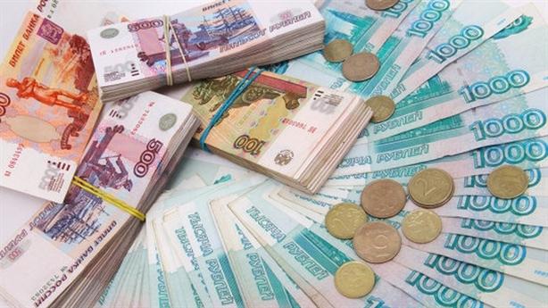 Đồng rúp Nga thấp nhất thế giới: Lợi thế lớn năm 2021