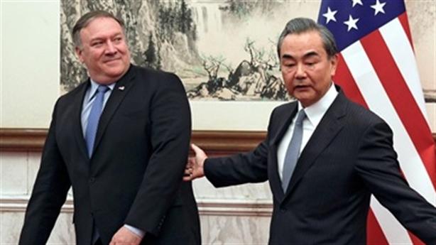 Hồng Kông phản ứng lệnh trừng phạt của Mỹ