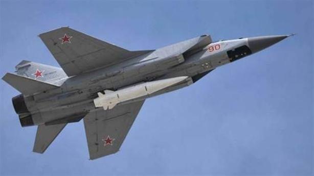 """Mỹ sắp có hệ thống đối phó """"vũ khí siêu thanh"""" Nga?"""