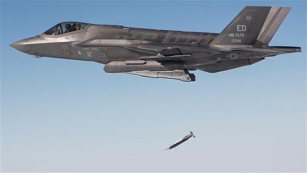 Bom chính xác Mỹ đánh trúng gia đình tại Hama