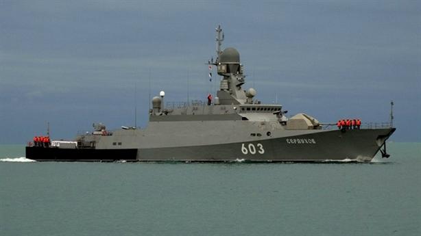 Nga nhận thêm tàu mang Kalibr trong thời điểm nóng