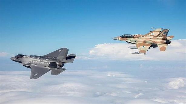 'F-35I không thể đến Iran mà bình yên trở về'