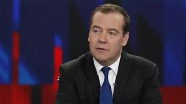 Vụ khóa tài khoản ông Trump: Ông Medvedev không hiểu nổi