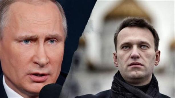 Mỹ giới thiệu dự luật trừng phạt Nga vì Navalny