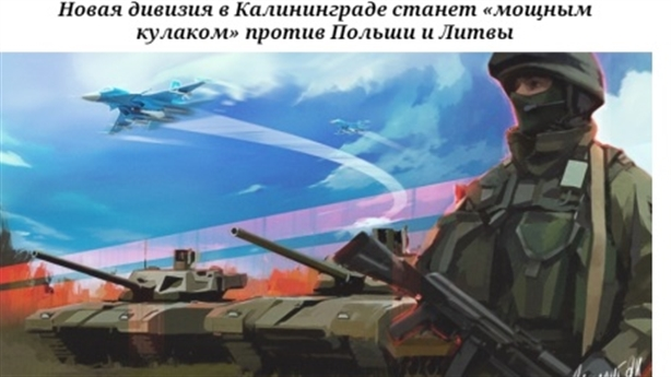 """""""Quả đấm thép Kaliningrad"""" cảnh cáo Mỹ-NATO"""