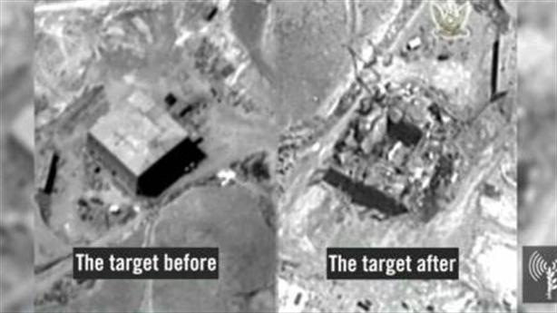 Orchard- Chiến dịch Israel 'xóa sổ' lò phản ứng hạt nhân Syria