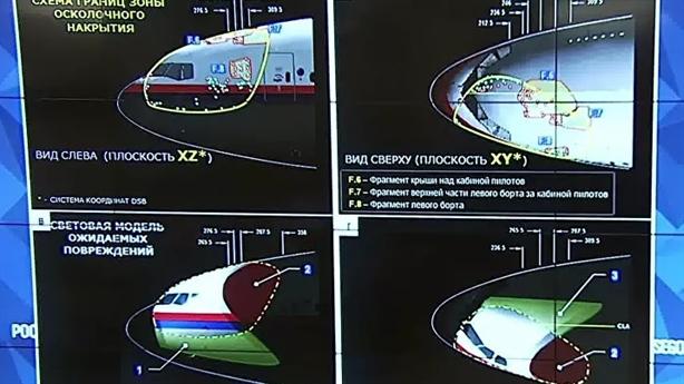 Tai nạn MH17: Hà Lan lần đầu công nhận điều tra Nga