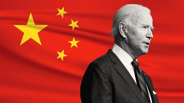 Ông Biden muốn cạnh tranh cơ sở hạ tầng với Trung Quốc