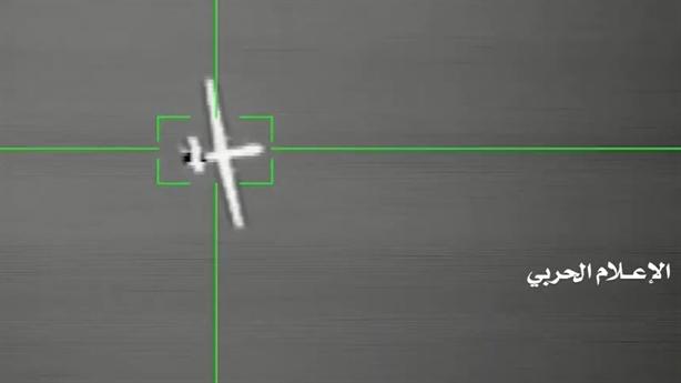 UCAV Trung Quốc sản xuất bị bắn hạ tại Yemen