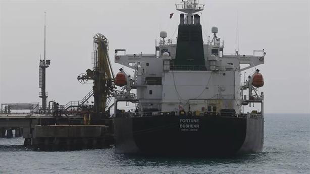 Mỹ tuyên bố bán xăng của Iran, sắp bắt thêm tàu mới