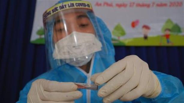 Chủng virus lần đầu thấy ở Việt Nam: Truy tìm kẽ hở