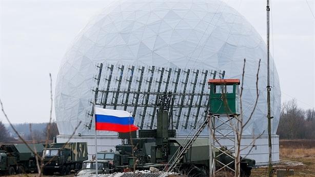 Hệ thống cảnh báo sớm tên lửa Nga cứu thế giới