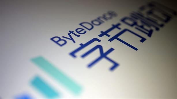 Lý do ByteDance hoãn vô thời hạn kế hoạch bán TikTok