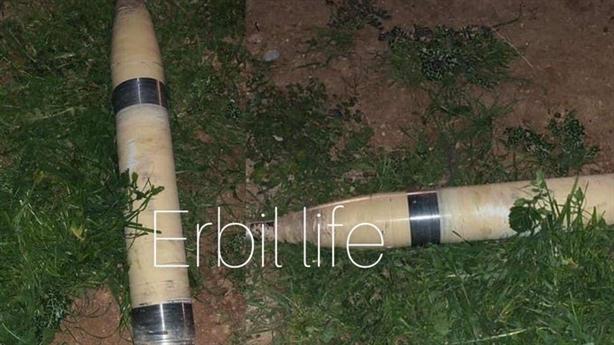 Binh sỹ Mỹ bị thương trong cuộc tấn công rocket tại Iraq