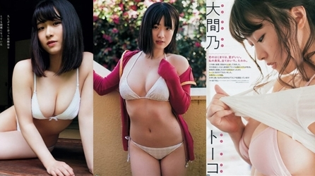 Siêu vòng một 10X mới nổi của Nhật Bản quá gợi cảm