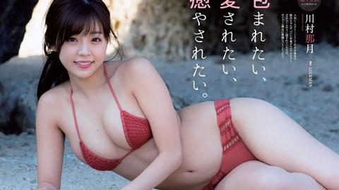 Mỹ nhân Nhật đẹp ngọt ngào, gợi cảm vạn người mê