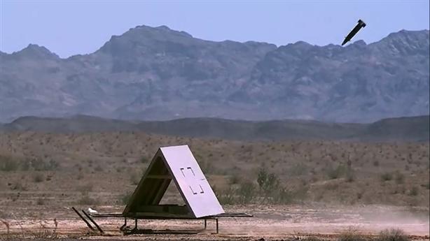 Mỹ công bố cảnh thử đạn pháo siêu chính xác