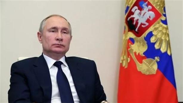 Ông Putin vạch bản chất phương Tây trừng phạt Nord Stream-2